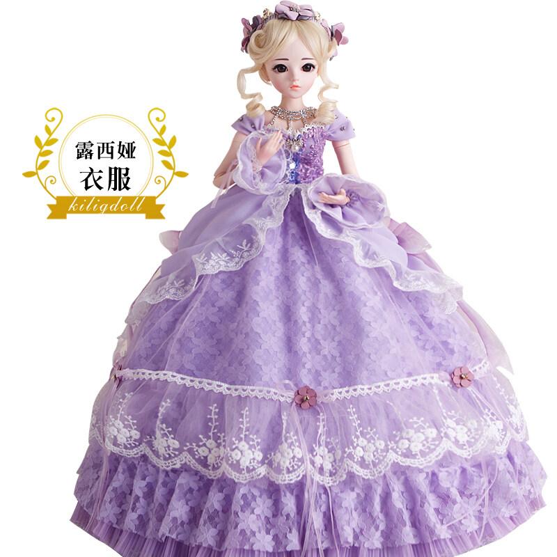 เคธี่ตุ๊กตา 3 นาทีข้อต่อตุ๊กตาชุดแต่งงานกระโปรง