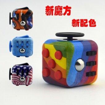 3 pcs Cube Fidget ToyA5 jade green - intl