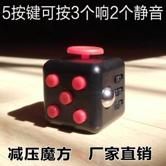 3 pcs Direct American Fidget cube  anti anxiety cube  decompression artifact  decompression dice  irritable Rubik's cube toysBlack and red - intl