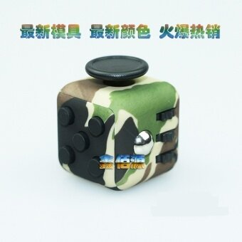 3 pcs Factory straight for the United States Fidget Cube camouflage pattern decompression cube  extracting artifact  anti irritability vent toysBlue - intl