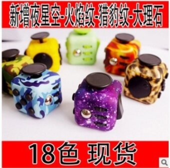 3 pcs Fidget Cube  anti anxiety cube  irritability box  relieve pressure  decompression toy  decompression artifactGolden - intl