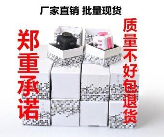 3 pcs Fidget cube ?White blue 8 - intl