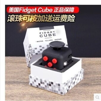 3 pcs The Fidget cube cube anti pressure decompression decompression Shouyang irritability dice creative gift factoryBlack green - intl