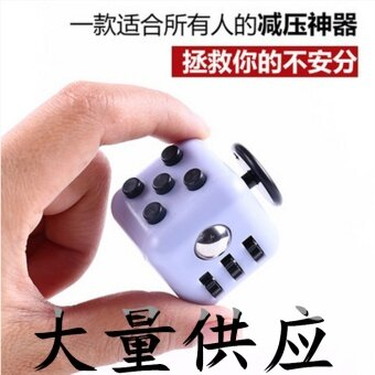 3 pcs The United States Fidget cube cube resistance spot decompression anxiety decompression dice homegrown manufacturersdark gray - intl