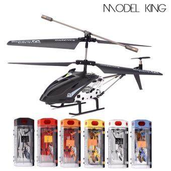 Harga เฮลิคอปเตอร์ คอปเตอร์จิ๋ว บังคับรีโมท 3.5 Channel 2.4G Infra RemoteRadio Control RC Mini Model King Helicopter