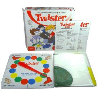 360WISH Twister พลิกเกมประเภท 2