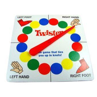 360WISH Twister พลิกเกมประเภท 2 (image 2)