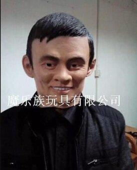 ดวงตาขนาดใหญ่ 3D ผู้ชายผู้หญิงการ์ตูนความงามหน้ากากวิกผม