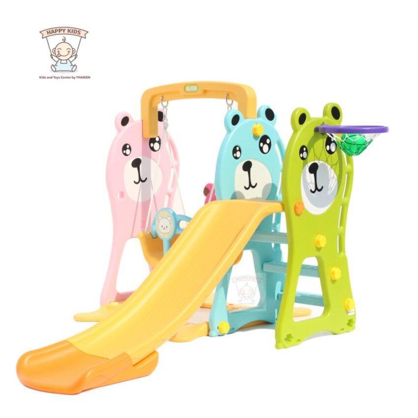 สไลเดอร์ 3in1 พี่หมี Bear Hobby Tree Slide and Swing Set 09-003