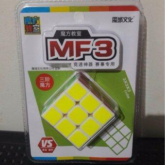 รูบิค 3x3x3 - บิดลืน บิดคล่อง 100% - Rubik Cube 3x3x3