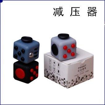 5 pcs Fidget Rubik's cube decompression decompression Rubik's cube  anti stress  upset dice  decompression puzzle  creative toys  giftsblue - intl