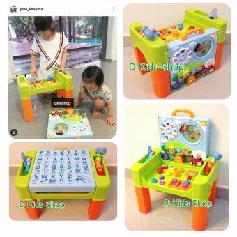 ของเล่น โต๊ะกิจกรรมเด็ก โต๊ะกิจกรรมอัจฉริยะ คุณหนูน้อย 6 in 1 สอนภาษา (IQ 105 Intelligent Interactive Game Table)