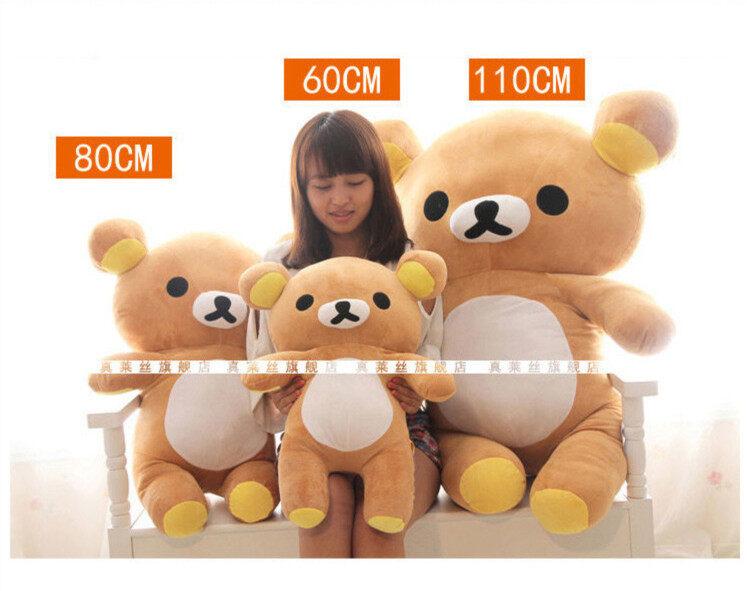 60-140cm Large Rilakkuma Bear skin, Plush Stuffed TOY, Soft Figure DOLL, teddy bears hull, animal clothes, not filling - intl
