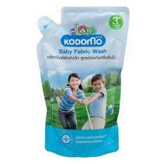 โคโดโมน้ำยาซักผ้าเด็กแอนตี้แบคทีเรีย600