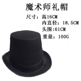 Aixinqi นักมายากลหมวกประสิทธิภาพหมวก