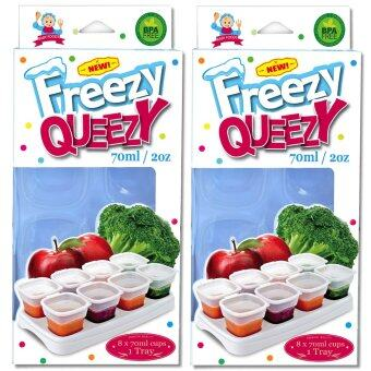 Harga Alpha Baby FREEZY QUEEZY 2OZ BABY CUBES 2 PACK (WHITE )