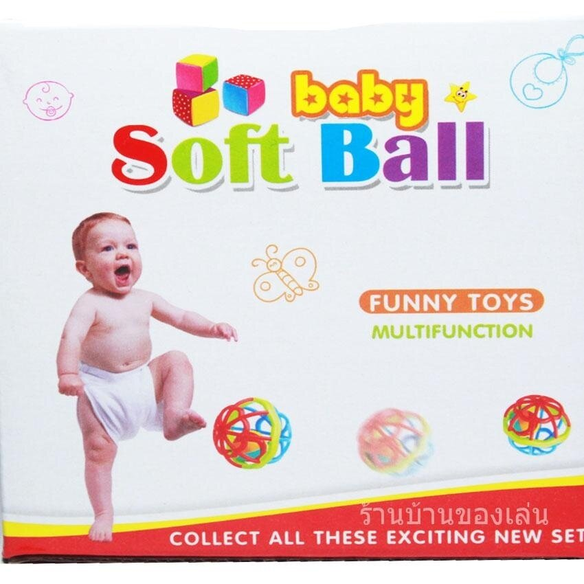 ANDA TOY ของเล่นเด็กอ่อน บอล บอลยางตาข่ายนิ่ม 95588-15A