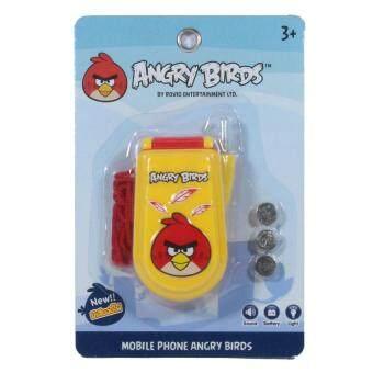 ของเล่น โทรศัพท์ โทรศัพท์มือถือแองกรี้เบิร์ด Angry BirdsMobile Phone AB562