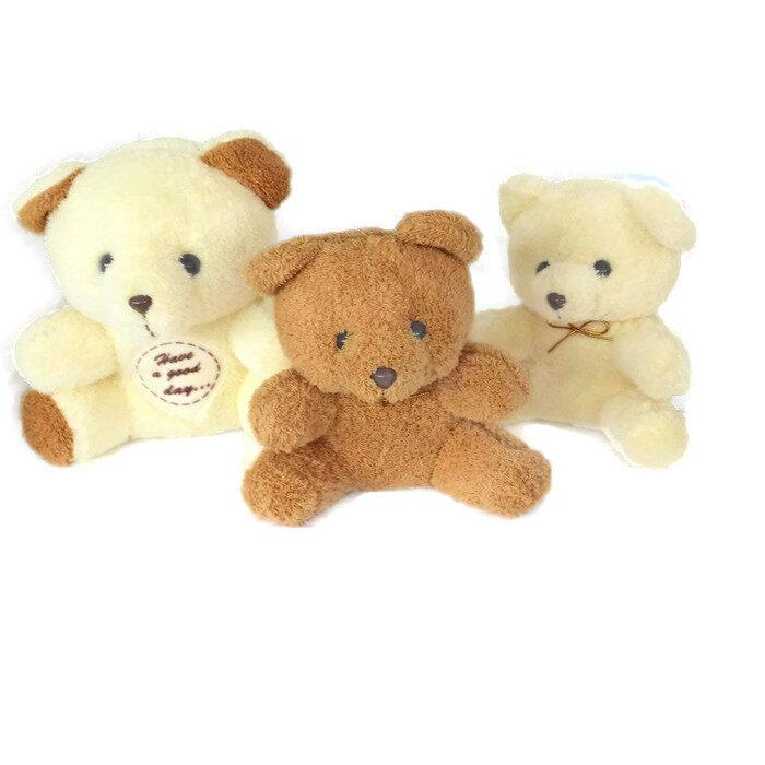ตุ๊กตาหมีตัวเล็ก BABY C 3 ตัว
