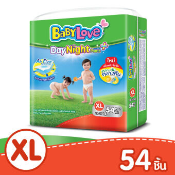 BabyLove กางเกงผ้าอ้อม รุ่น DayNight Pants Plus ไซส์ XL 54 ชิ้น