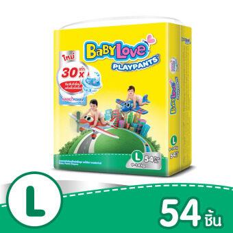 BabyLove กางเกงผ้าอ้อมเด็ก รุ่น เพลย์แพ้นส์ นาโนพาวเวอร์ พลัส ไซส์ L จำนวน 54 ชิ้น