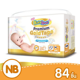 BabyLove ผ้าอ้อมแบบเทป รุ่น Premium Gold Tape ไซส์ NB 84 ชิ้น