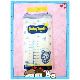 BabyTooth ถุงเก็บนมแม่ สีฟ้า 3 กล่อง 90 ถุง - 2