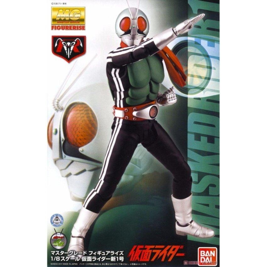 Bandai MG Master Grade Figure-rise Kamen Rider New 1 คาเมนไรเดอร์ นิว วัน