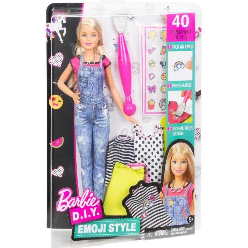 Barbie D.I.Y. ตกแต่งเสื้อผ้าสไตล์ Emoji, ผมสีบลอนด์