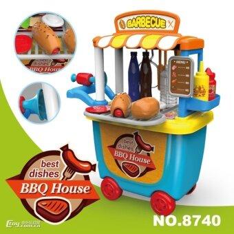 BBQ House กระเป๋ารถเข็น บาร์บีคิว เด็กเล่น ชุดใหญ่ ของ 33 ชิ้น เล่นสนุก