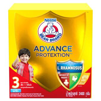 Bear Brand Advance Protextion นมผง ตราหมี สูตร 3 รสจืด ขนาด 2400 กรัม