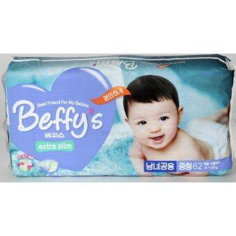 Beffys ผ้าอ้อมสำเร็จรูปพรีเมียม แบบเทป รุ่น Extra Slim ไซส์ M 62 ชิ้น (Imported)