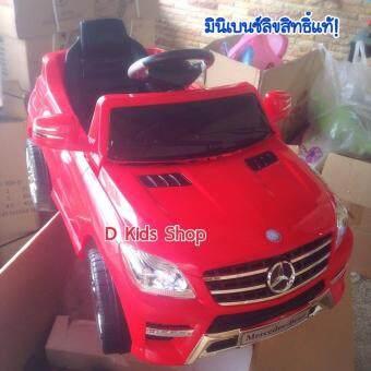 รถเด็กนั่งBENZลิขสิทธฺ์แท้ สีแดง รถแบตเตอรี่ บังคับวิทยุด้วยรีโมทและขับธรรมดา