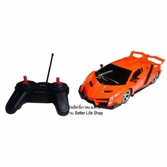 Harga Better Life Shop รถบังคับ Top Street Racing Car Raider 1:16