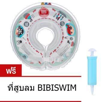 BIBISWIM ห่วงยางคอ สำหรับเด็กเล็ก (สีฟ้า)