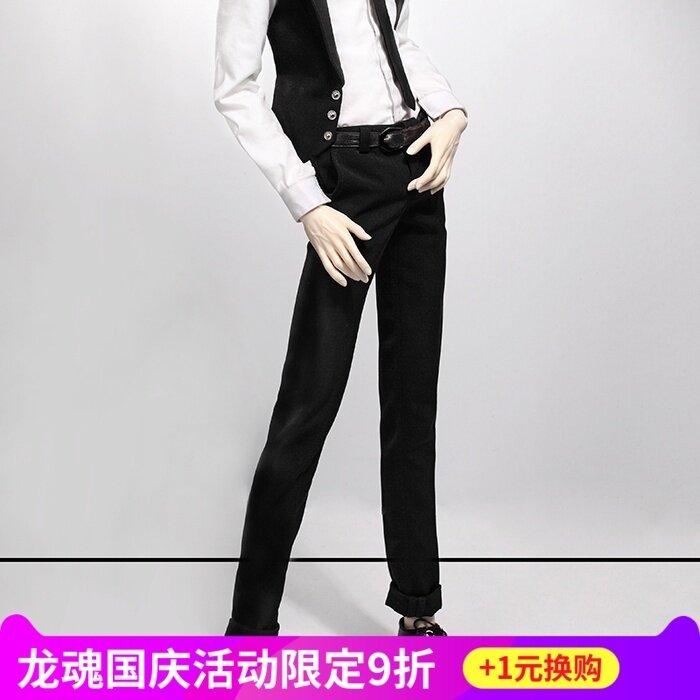 BJD 80my-008 มังกรวิญญาณ Ningyo doll clothing