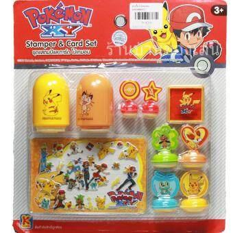 bkl toy pokemon xy po4210 1500984176 19379253 4dbb3623802c9ae3e467c2e993aa3c04 product ราคาดดนใจ BKL TOY ชุดสแตมป์ ตัวปั๊ม ลายPokemon xy โปเกม่อน PO4210