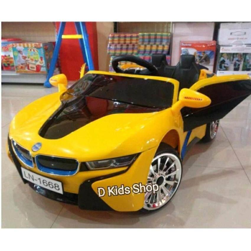 รถแบตเตอรี่ รถเด็กนั่ง บังคับวิทยุด้วยรีโมทและขับธรรมดา BMW I8 สีเหลือง