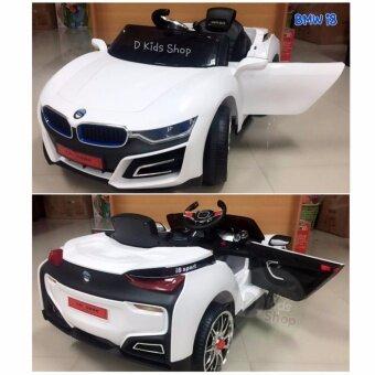รถเด็ก รถแบตเตอรี่เด็กนั่ง BMW i8 Model รถไฟฟ้าเด็กคันใหญ่ สีขาว