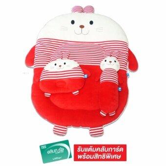 BUMBO บัมโบ เบาะที่นอนรูปสัตว์ สีแดง