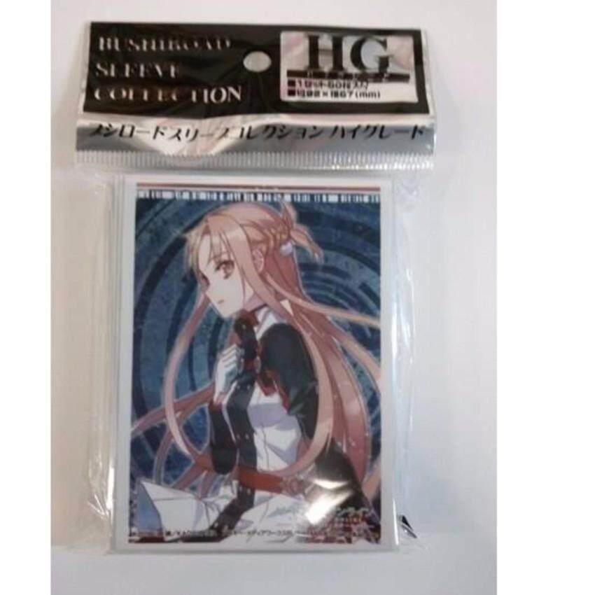 Bushiroad Sleeve Collection HG Vol.1299 Asuna Part.3
