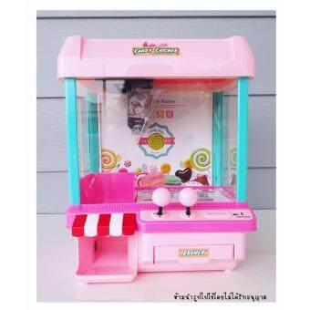 ตู้คีบตุ๊กตา Candy Catcher สีพาสเทลน่ารัก เล่นได้จริง