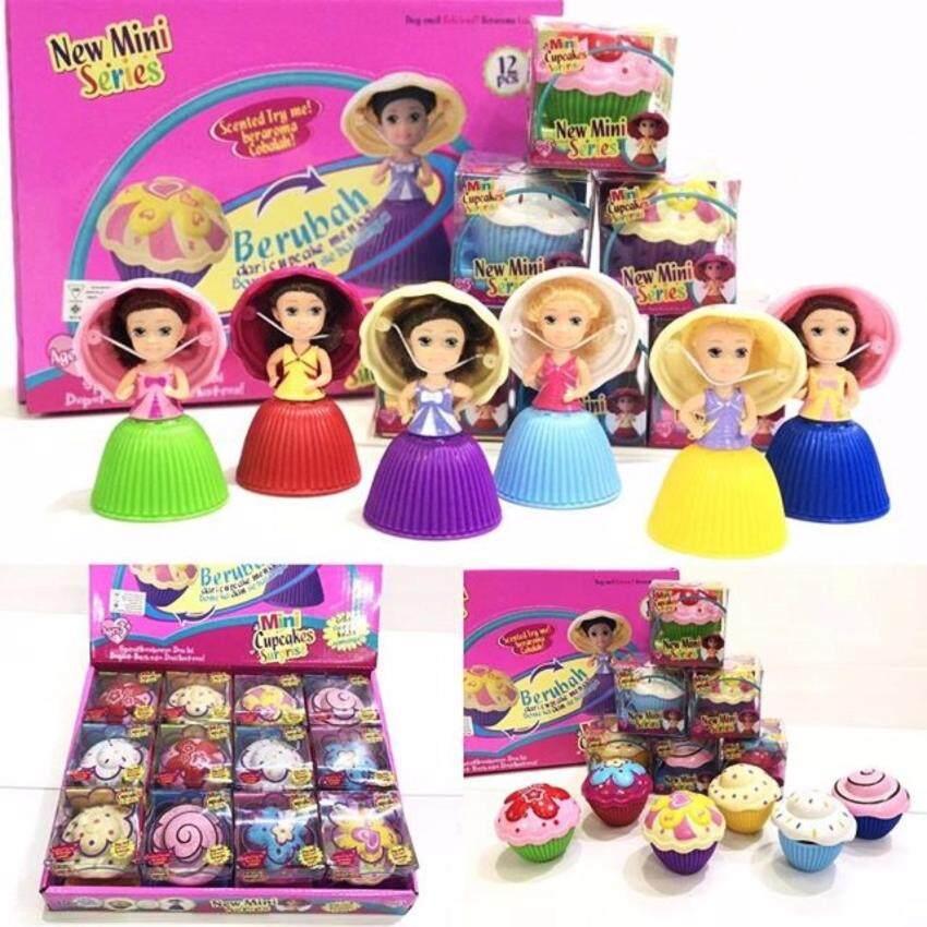 Candy Toy ตุ๊กตาคัพเค้กเเปลงร่าง Mini Cupcake Surprise 12 ตัว กลิ่นผลไม้น่ารัก
