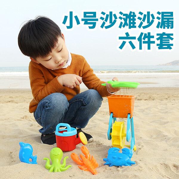 ทารกชายหาดเล่นในน้ำห้องอาบน้ำฝักบัว Cassia นาฬิกาทรายของเล่นรถ