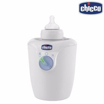Chicco เครื่องอุ่นนม Chicco Home Bottle Warmer