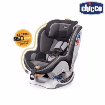 Chicco คาร์ซีทNextFit Zip Convertible Car Seat - Andromeda (Gray)