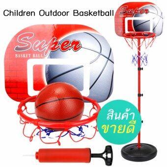 Children Outdoor Basketball Play ชุดเซ็ทบาสเก็ตบอลเด็ก ปรับได้ 200CM พร้อมลูกบาส + ที่สูบลม