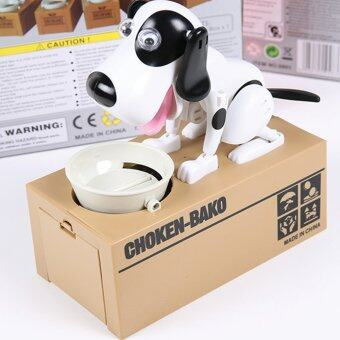 กระปุกออมสินกินเหรียญ รุ่น น้องหมาจอมตะกละ Choken Bako สีขาว/ดำ