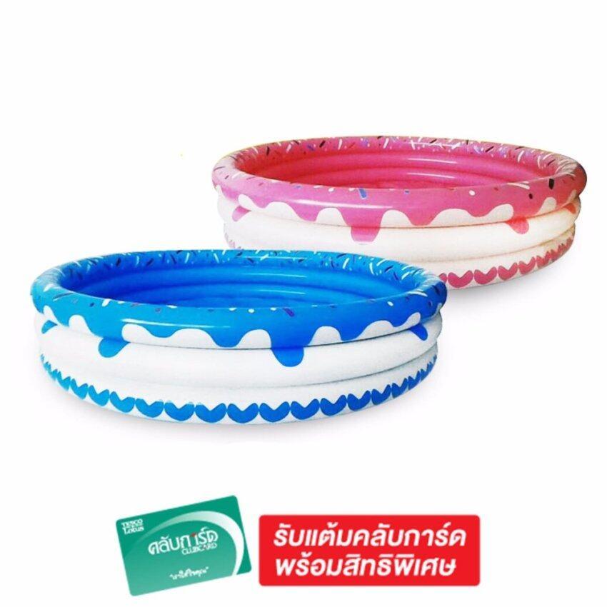 CKL สระน้ำขอบห่วง 48 นิ้ว แบบเรียบ - สีฟ้า/ชมพู (คละสีไม่สามารถเลือกสีได้)