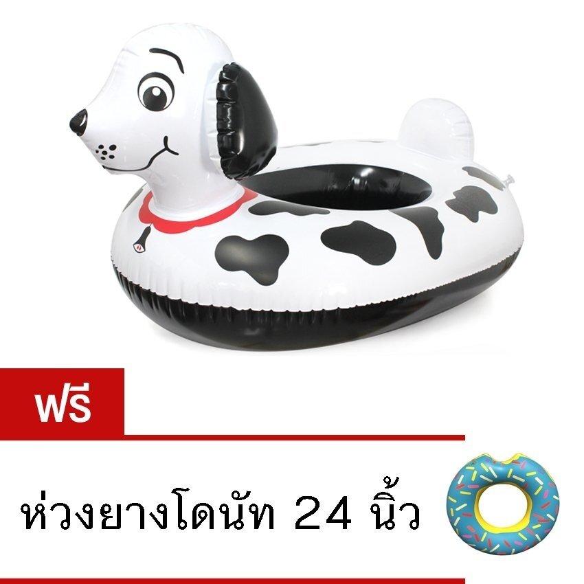 CKL ห่วงสอดขาเด็กเป่าลม สุนัข สีขาวN-208 ฟรี ห่วงยางโดนัท24นิ้ว